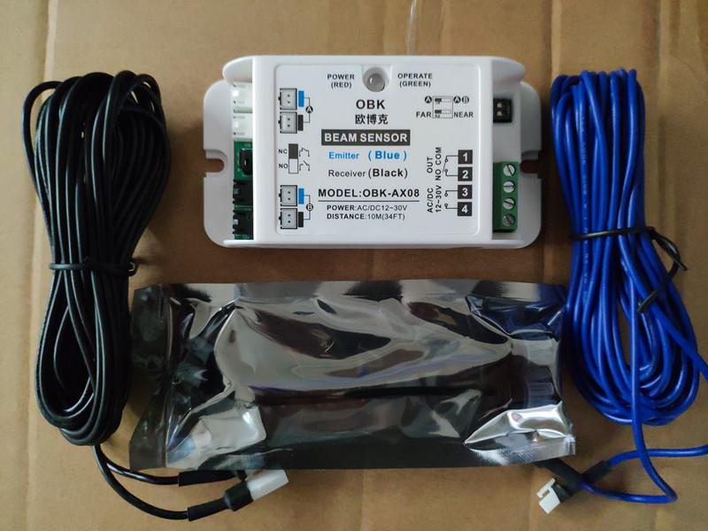 自动门安全光线 防夹电眼装置OBK-A08